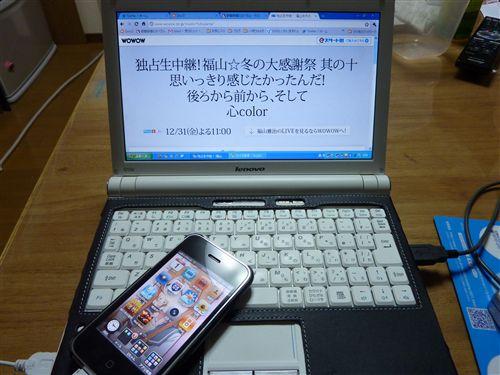 20110101_P1060515_R.jpg