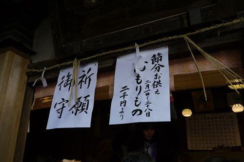 20110110_P1010363_R.jpg