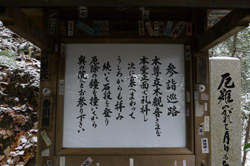 20110110_P1010392_R.jpg