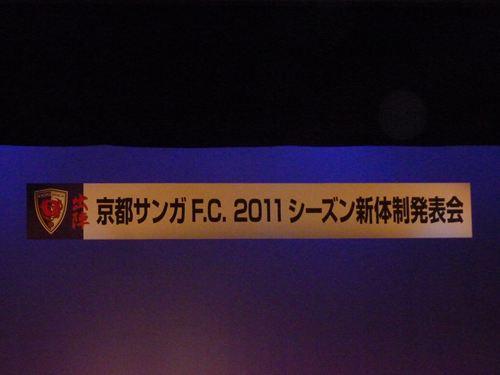 20110122_P1060583_R.jpg
