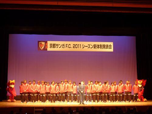 20110122_P1060587_R.jpg