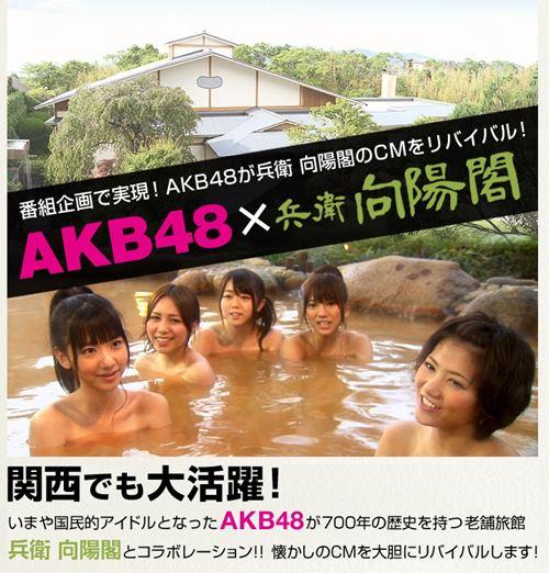 20110130_無題_R