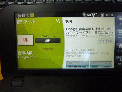 20110131_P1060624_R.jpg