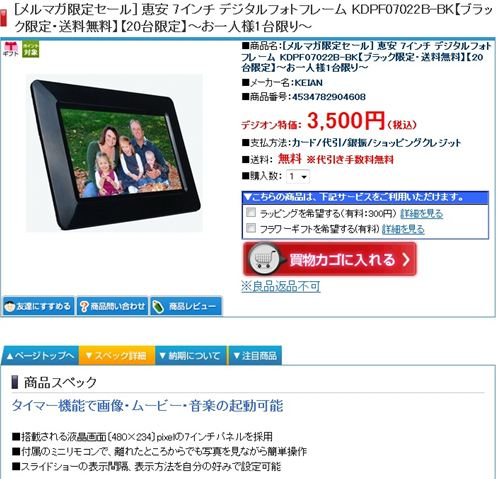 20110208_無題_R