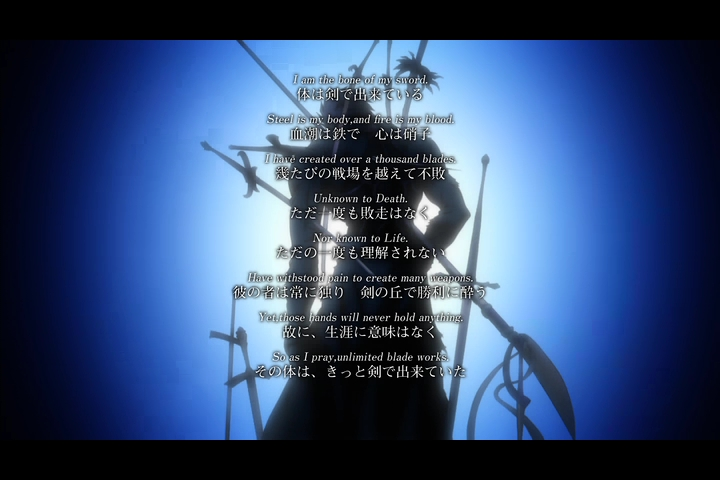 Fate/stay night Unlimited Blade Works01.mp4_000025442