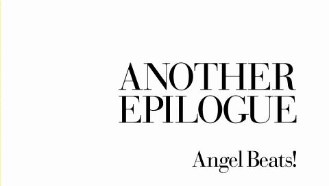 Angel Beats!「ANOTHER EPILOGUE」.mp4_000002711
