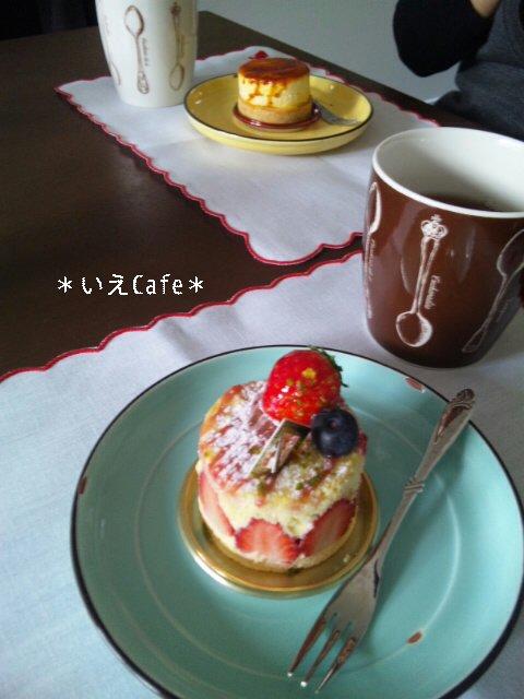 おうちCafe 1.17