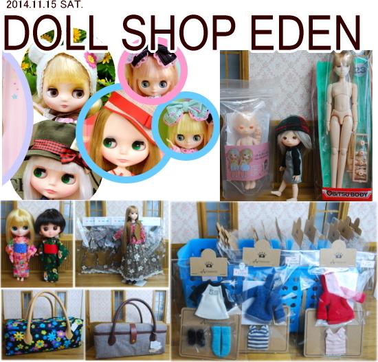 Blog01_20141112135337882.jpg