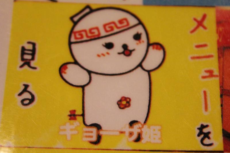 568_convert_20110707152105.jpg