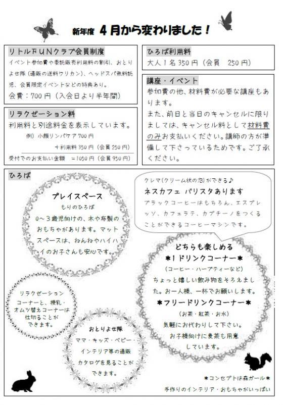 螟画峩_convert_20110409100359