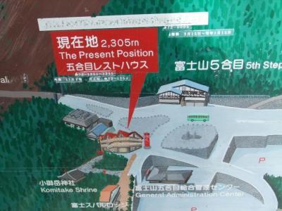 富士山写真22
