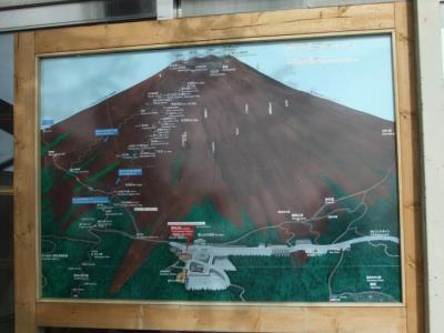 富士山写真21