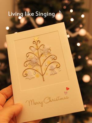 クリスマスプレゼント③