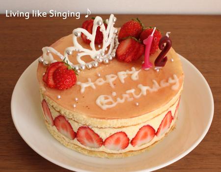 フレジェのバースデーケーキ