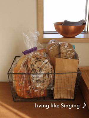 パンのある台所