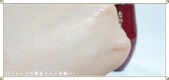 【秀麗韓 】酵 醗酵乳液