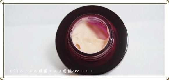 【秀麗韓 】酵 醗酵アイクリーム