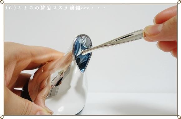 【スム】ユースアクティベータリチャージングアイクリーム