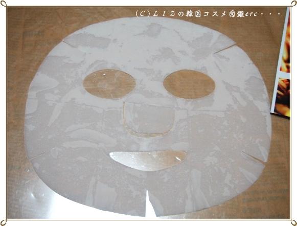 R&Aマスク