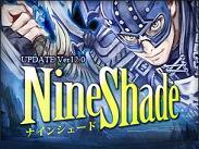 NineShade