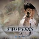 TWO WEEKS レーベル-3