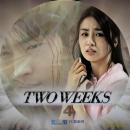 TWO WEEKS レーベル-4