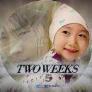 TWO WEEKS レーベル-5