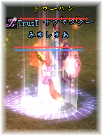 20100803_03.png