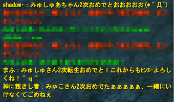 20100803_08.png
