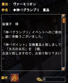 20100803_12.png