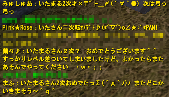 20100805_02.png