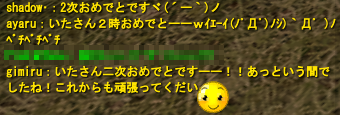 20100805_03.png