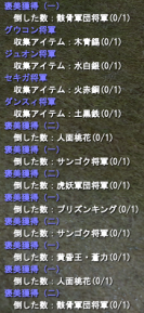 20100813_02.png