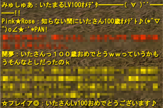 20100827_01.png