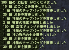 20100923_01.png