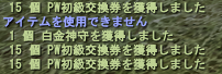 20101001_01.png