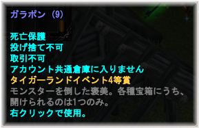 20101019_08.png