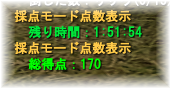 20111028_04.png