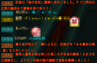 20111124_02.png