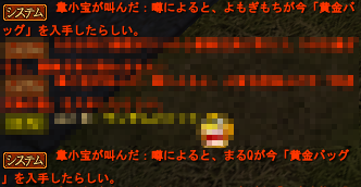 20111205_01.png