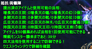 20111208_03.png