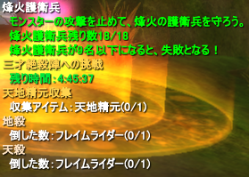 20111208_04.png