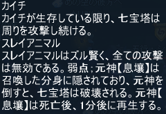 20111208_11.png