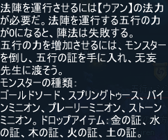 20111208_12.png