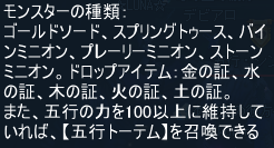 20111208_13.png