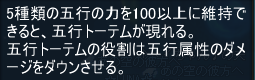 20111208_14.png