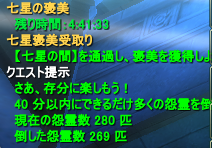 20111209_06.png