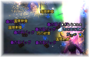 20111209_08.png