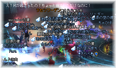 20111209_11.png