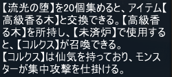 20111209_14.png
